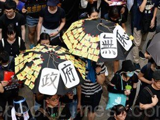 党文化, 中国留学生, 国骂, 无神论, 中国特色