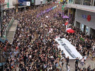 反送中, 香港抗议, 香港恶法