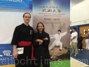武术大赛 新唐人 传统文化