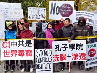 孔子学院, 新布省孔子学院, 关闭孔子学院