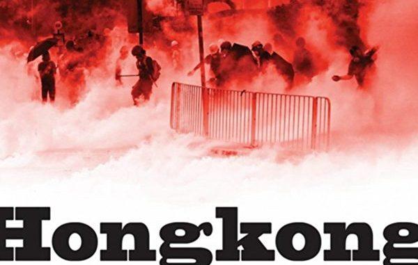 反送中 香港 广告