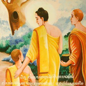 佛陀和罗云