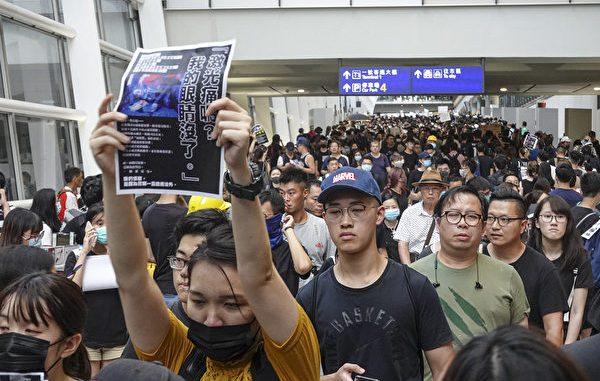 香港, 反送中, 海利, 希拉里