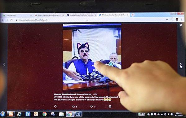 PAKISTAN-POLITICS-OFFBEAT