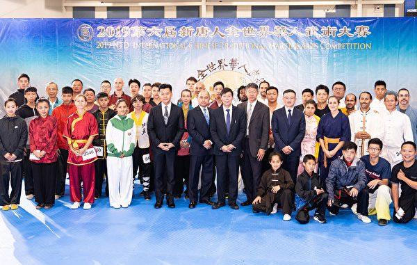 武术大赛, 新唐人, 传统文化