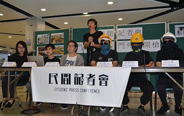 民间记者会, 军队入港, 林郑, 紧急法