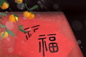 """方块形的""""春贴""""也是最常见的,象征""""春""""到人间、""""福""""星高照……"""