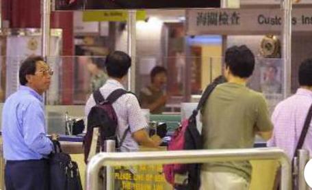 反送中, 海关, 检查, 台湾旅客行李