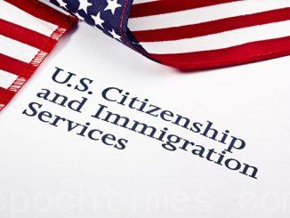 法轮功, 美移民局, 提供, 美恶人名单
