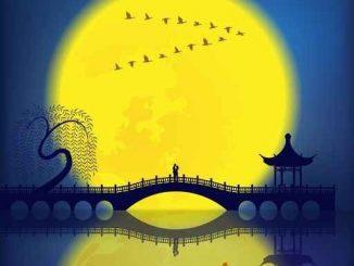 中秋, 月亮, 汶川大地震, 黄雀行动, 亚洲金融风暴