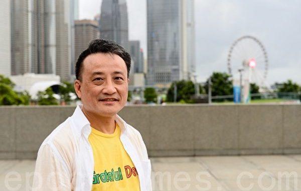 香港中小企业, 资金逃离大陆, 香港国际金融中心, 中美贸易战, 香港价值
