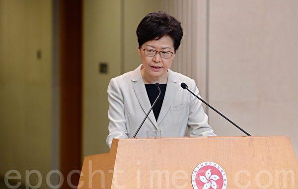 香港反送中, 林郑月娥, 撤回