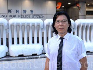 反送中, 律师, 黄国桐, 香港示威者