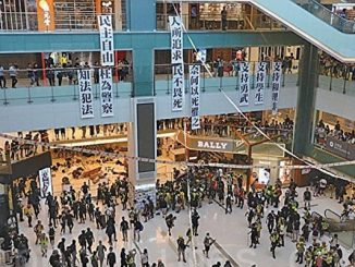 五大诉求, 新城市广场, 我愿荣光归香港