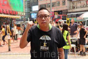 香港, 全球反极权游行