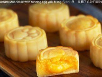月饼,自制月饼,奶黄流心月饼