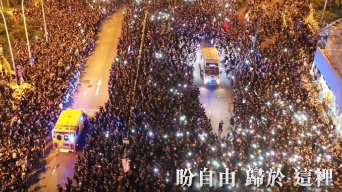 反送中, 孤星泪, 愿荣光归香港, 国歌