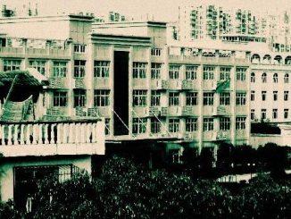 湖北省法制教育中心致死多名法轮功学员。(明慧网)