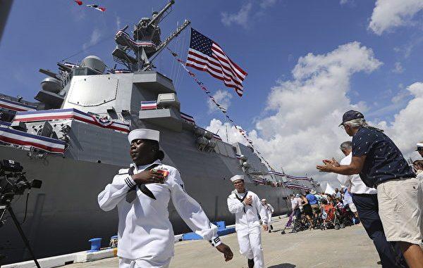 中共, 海军, 潜艇救援技术, 美国海军, 加拿大商人, 认罪