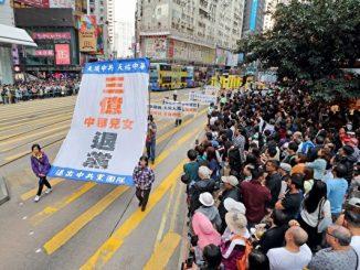 网络监控, 微信群, 三退大潮, 中国共产党