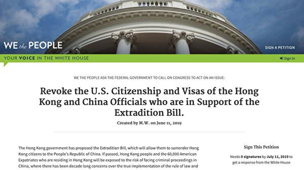 香港人权与民主法案, 美国国会法案, 香港反送中, 逃犯条例, 引渡条例