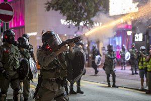 香港民主和人权法案, 打倒共产党, 美国国会