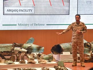 沙特, 无人机, 导弹碎片, 伊朗制造, 伊朗