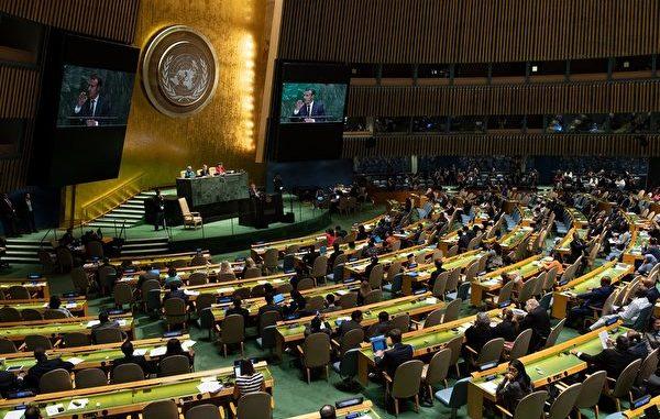 网络, 中共, 黑客, 联合国大会, 27国