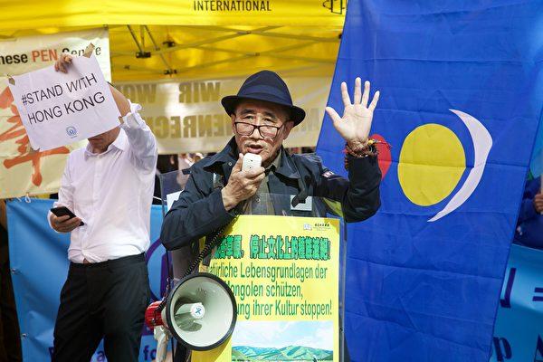 反送中, 五大诉求, 声援香港, 绥靖