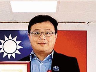 反送中, 李孟居, 台湾撑香港