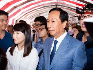 郭台铭, 2020总统大选, 国民党