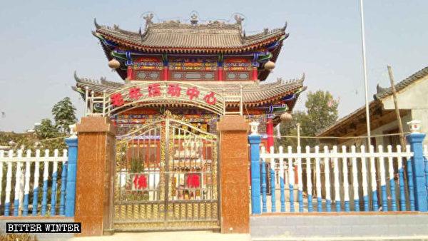关帝庙,老年活动中心