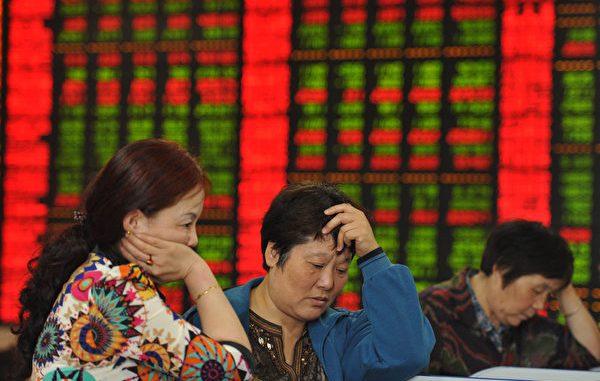 中国股民, 爆雷, 黑天鹅事件
