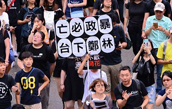 反修例事件, 中共, 政法委, 香港商界