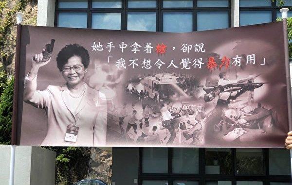 香港中文大学, 大陆学生, 独立查警暴, 浮尸, 警察暴力