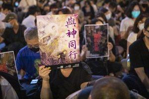 香港, 反送中, 六四, 大纪元, 新唐人