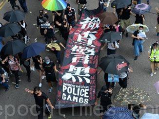香港反送中, 逃犯条例, 警察开枪, 林郑月娥