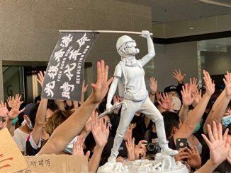 香港时代革命
