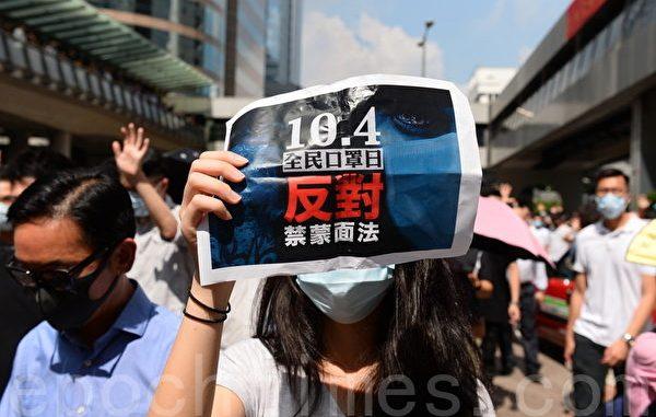 香港抗议, 反蒙面法, 林郑月娥, 紧急法