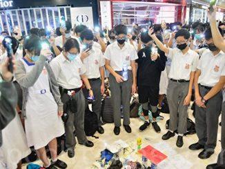 禁蒙面法, 香港, 教育局, 香港教协, 白色恐怖