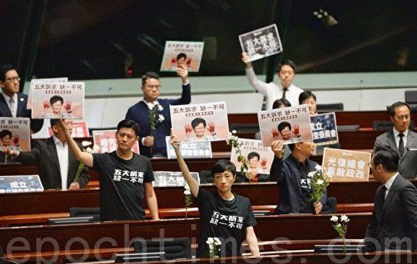 林郑, 答问大会, 抗议