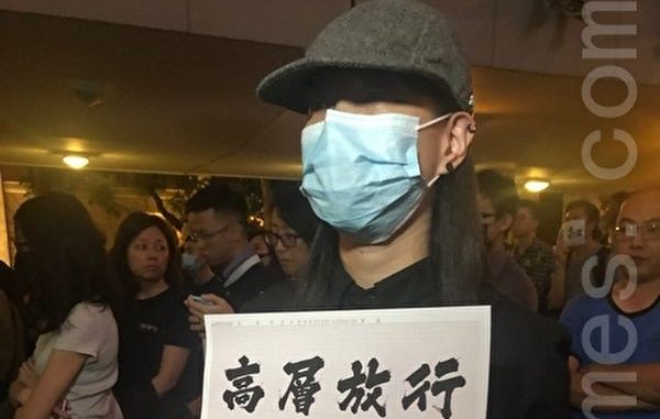 香港, 反抗, 暴力, 警暴滥权