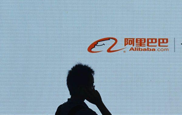 CHINA-US-IT-INTERNET-ALIBABA-STOCK-SECURITIES