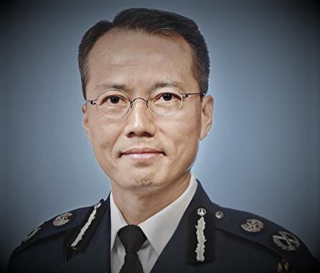 反送中, 解散警队, 刘业成,谢振中, 四中全会