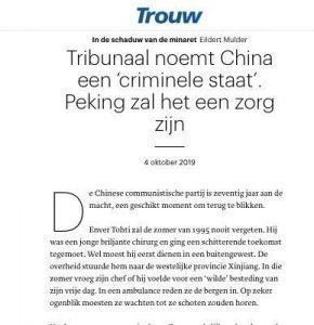 """""""活摘器官"""", 荷兰媒体, """"忠诚报"""""""