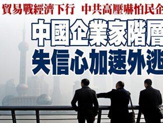 中国GDP增速, 李克强, 跨国公司, 邀请来华投资, 中国经济