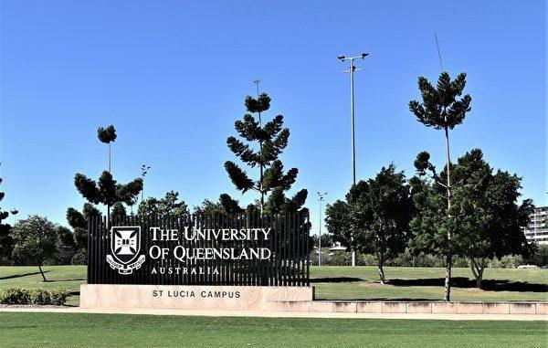 澳洲, 昆士兰大学, 申请庭令, 中共总领事, 徐杰