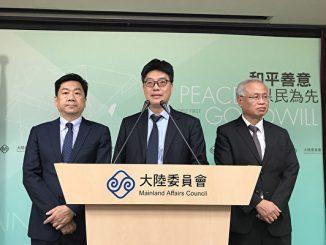 反送中, 陈同佳, 林郑月娥, 陆委会, 蔡英文, 政治操作