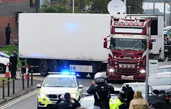 英国死亡卡车, 卡车尸体案, 偷渡, 货柜惨案, 集装箱惨案, 英国货车39尸案