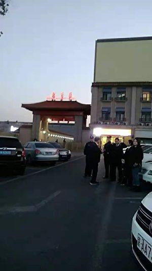 北京, 四中全会, 维权人士, 维稳